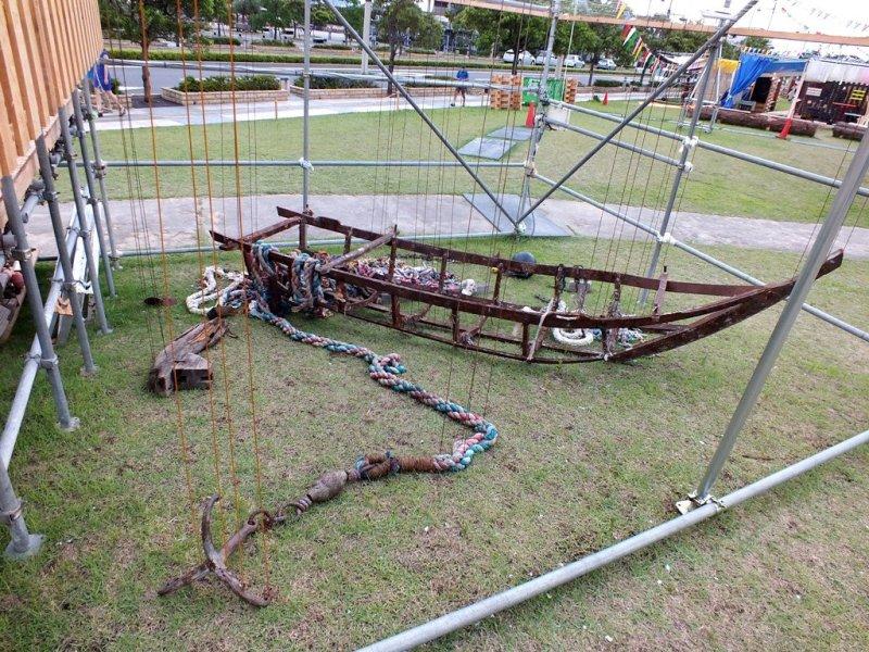 Dreaming Boat - Bunpei Kado - August 4-5 - 6