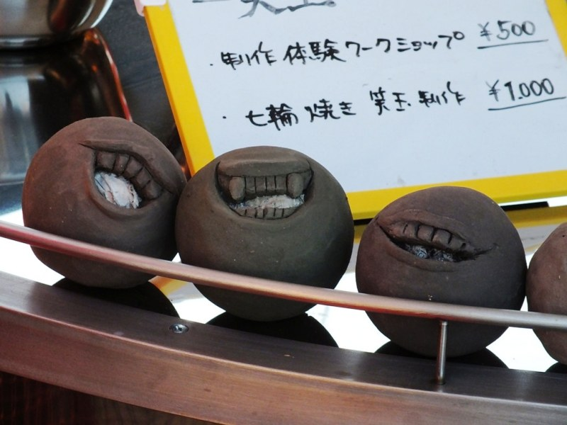 Laugh Balls - 1
