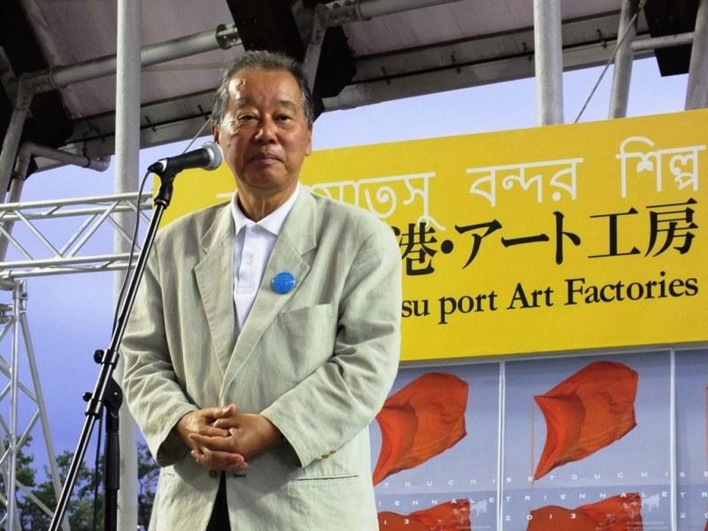 14 - Soichiro Fukutake - Bengal Island Closing Ceremony