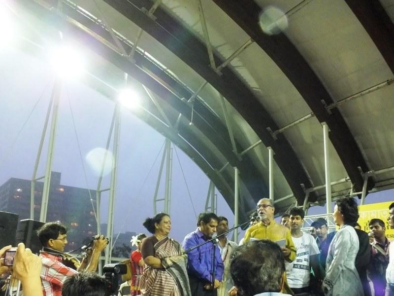 24 - Bengal Island Closing Ceremony