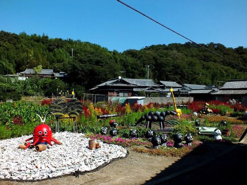 Awashima - art public - 1