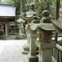La Montée de Konpira-san : Derniers Escaliers avant le Sanctuaire Principal
