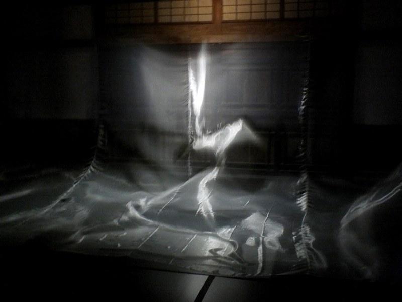 Liminal Air Space-Time - Shinji Ohmaki
