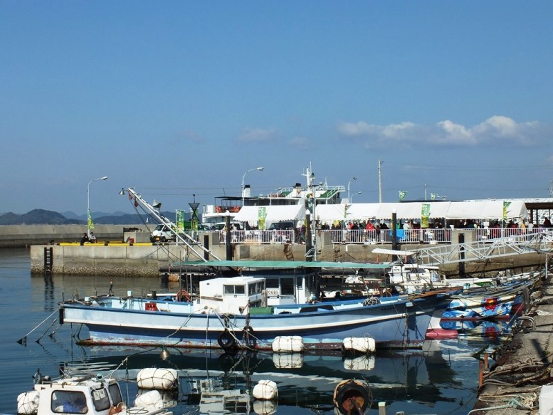 Ogi Port - 1