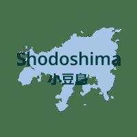 Art sur Shodoshima