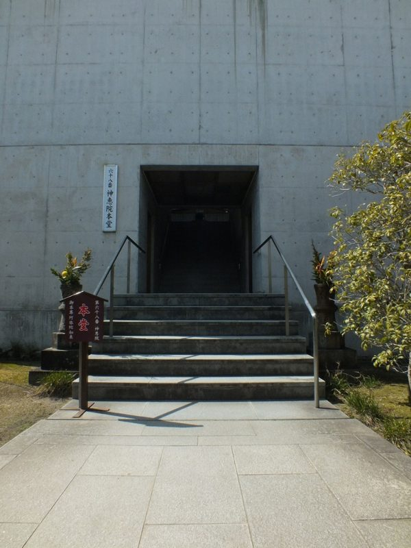 Jinne-in Kanon-ji - 5
