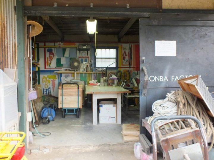 Onba Factory et Cafe - 7