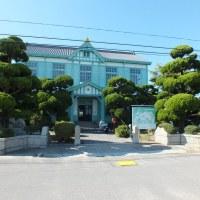École Nationale de la Marine Marchande sur Awashima