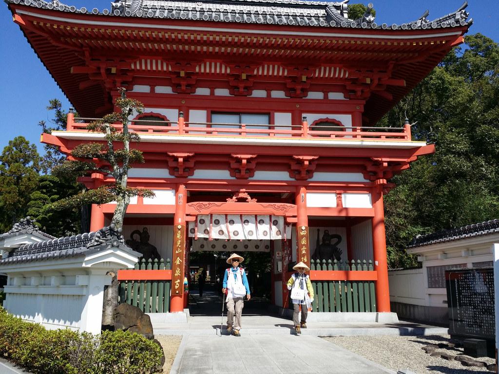 Quel Budget pour Faire le Pèlerinage de Shikoku?