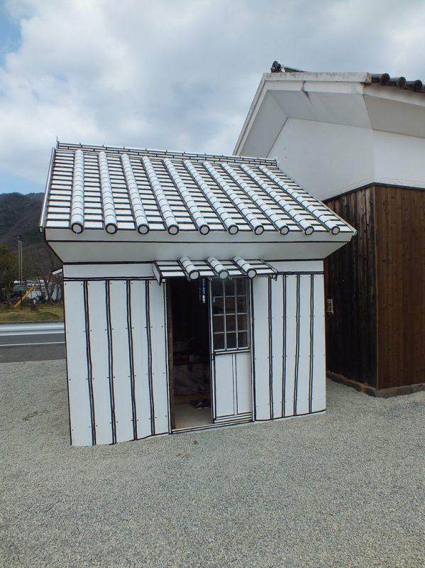 1 - Komame-tei - Shodoshima