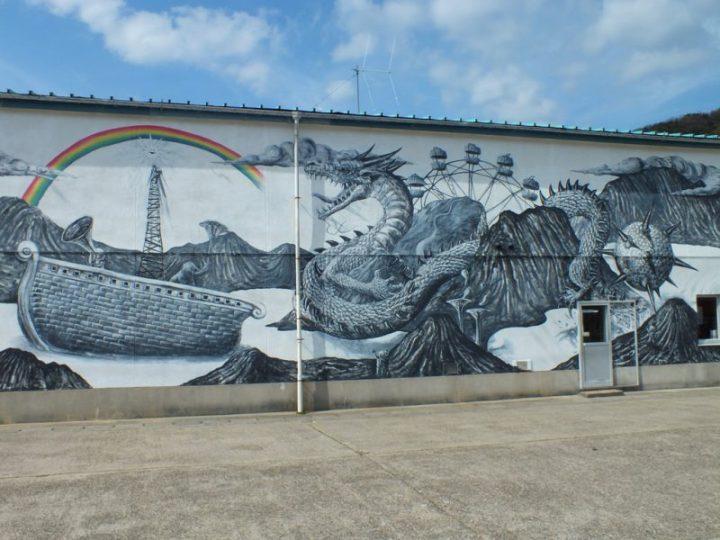 27 - Mural de Kenji Yanobe a Sakate - Shodoshima