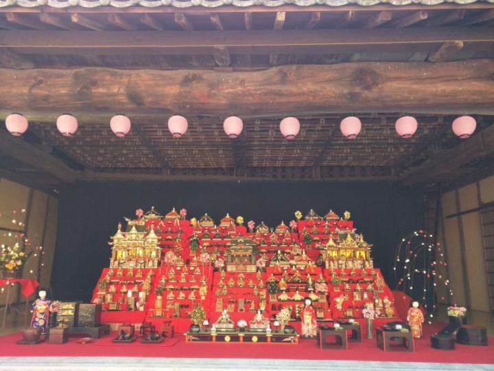 Le printemps arrive - Fête des Poupées - Shikoku Mura - 1