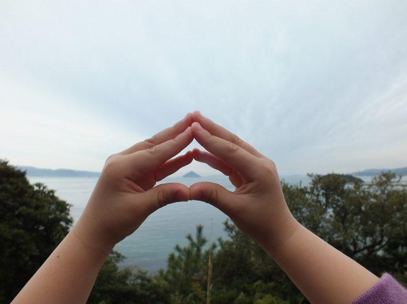 14 - Ozuchishima