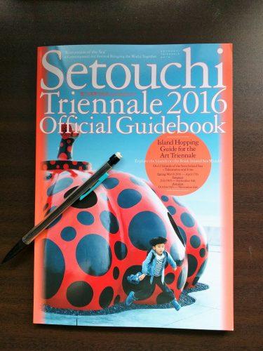 Guide Officiel de la Triennale de Setouchi 2016 en anglais