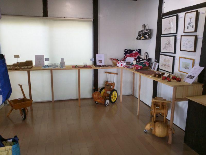 Onba Shop