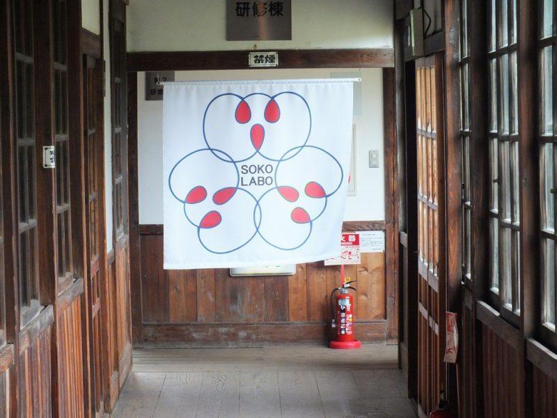 awashima-setouchi-triennale-2016-1