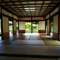 Le Parc Ritsurin vu depuis Kikugetsu-tei