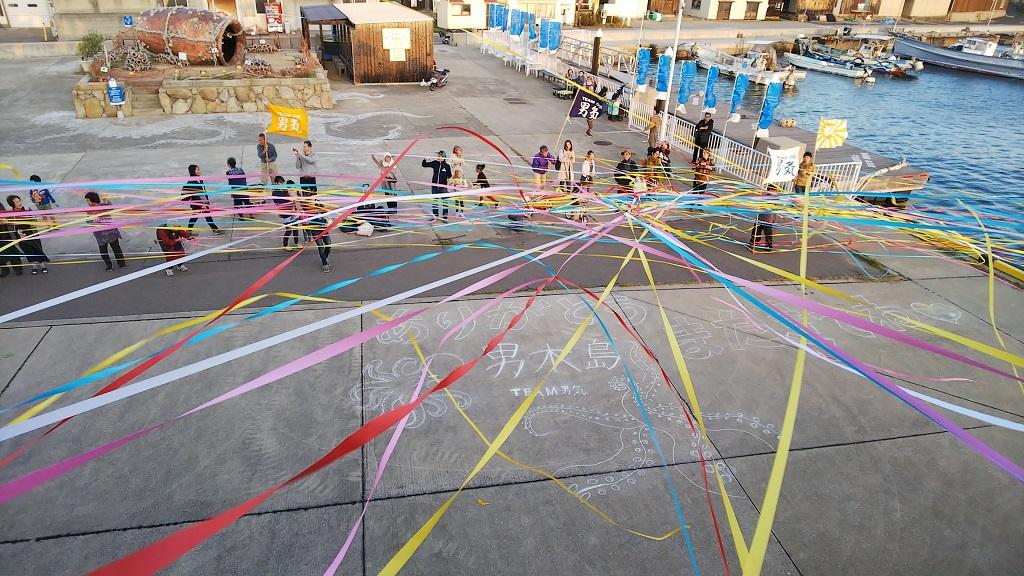 La Triennale de Setouchi 2019, c'est fini.