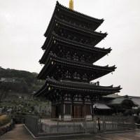 Pagode de Honen-ji, un jour de pluie