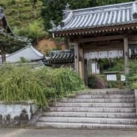 Saimyo-ji à Shionoe