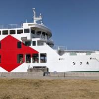 Naoshima en mars 2021