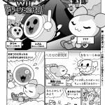 ファミ通DS掲載作品