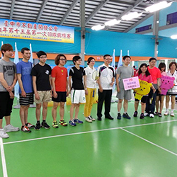 Badminton Tournaments