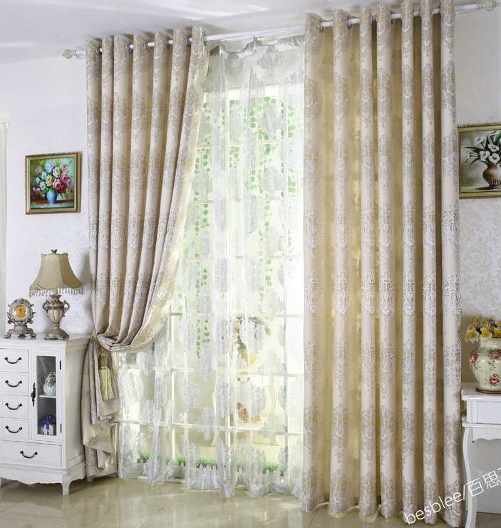 Blackout Curtains In Spanish | Gopelling.net