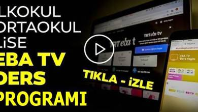 Photo of TRT EBA TV CANLI İZLE  Ekim TRTizle.com