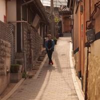 Bukchon Hanok Village: 3/31/18