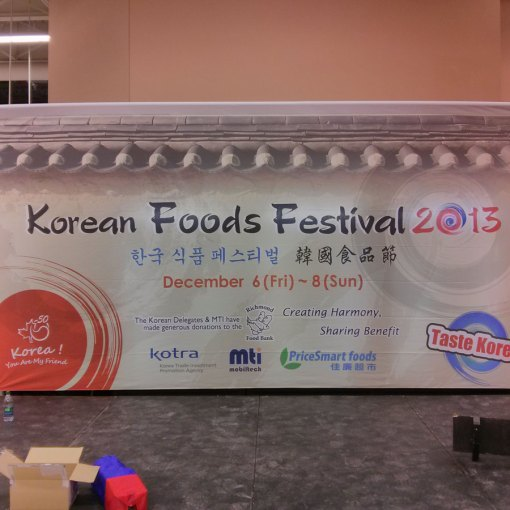 Fabric-Banner-8-x-16-for-Korean-Food-Show1