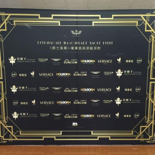 Media-Wall-Backdrop-Printing-Luxury