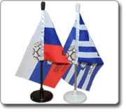 magnetic car flags and bases