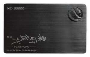 Brushed Matte Black Metal Card