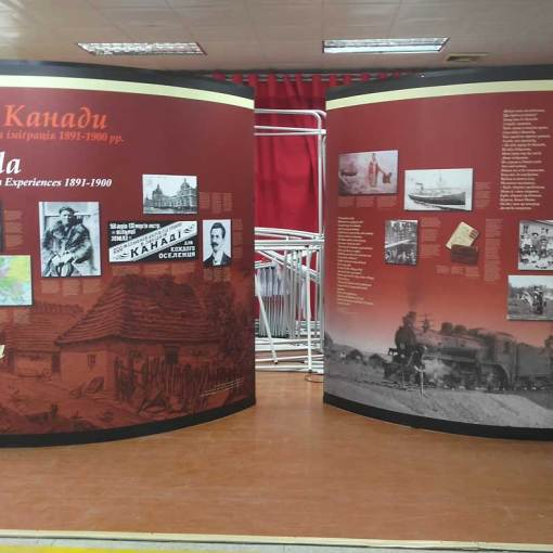 Concave-Magnetic-Displays-for-Exhibition-Canada