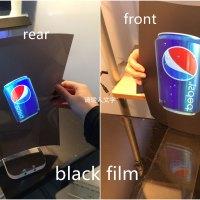 Dark rear projection film