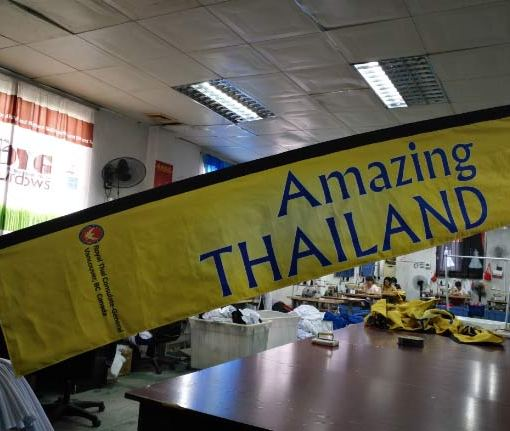 Rectangle Feather Flags for Vancouver Canada's Thailand Event.