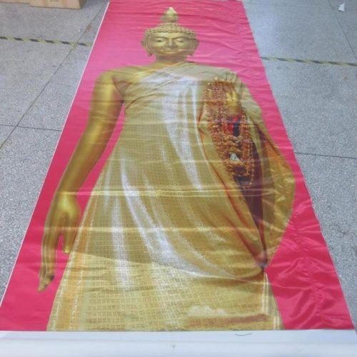 Satin Banner