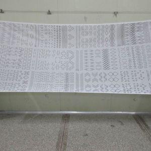 Fabric Mesh shipped to Austria