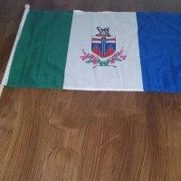 Printed flag