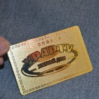 Metal-Cards-Gold-for-Russia
