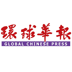 Global Chines Press logo