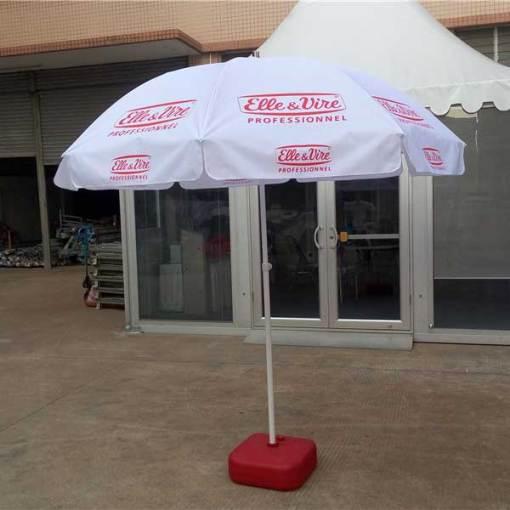 Canada-Sun-Umbrella-promotional-printing