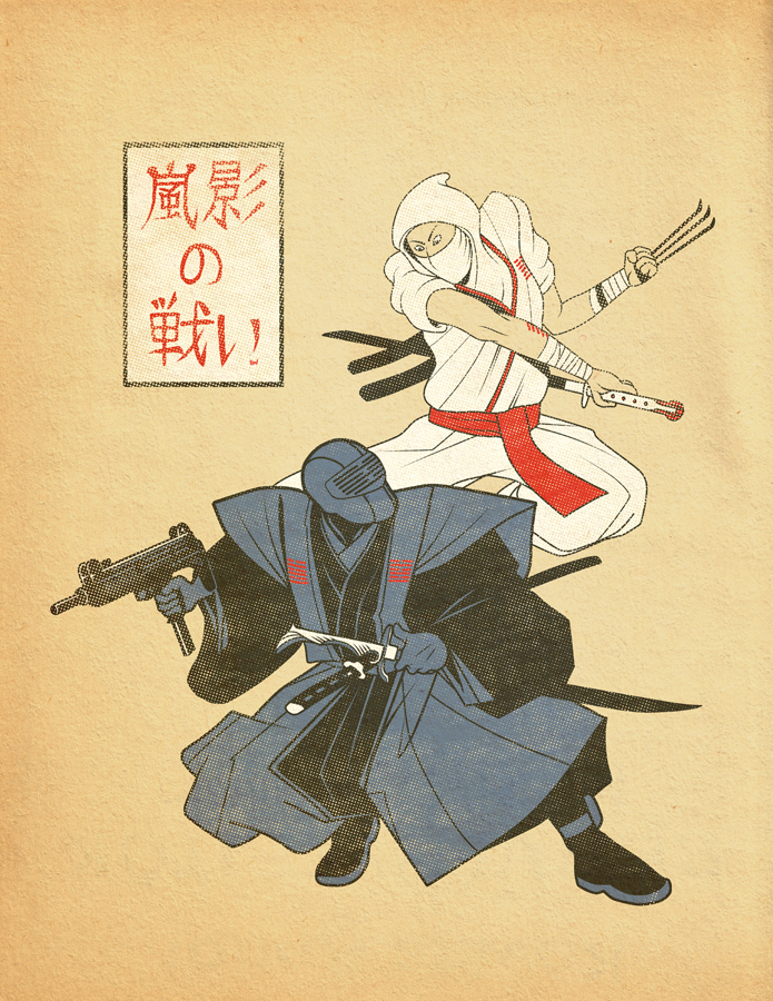 LIKE US ON FACEBOOK!<br /> Ukiyo-e woodblock depiction of a centuries-old dual between rival members of a ninja clan. The work is considered anachronistic, considering that ancient Japanese laser uzis would not be invented until years later.<br /> Arashikage No Tatakai by *ninjaink