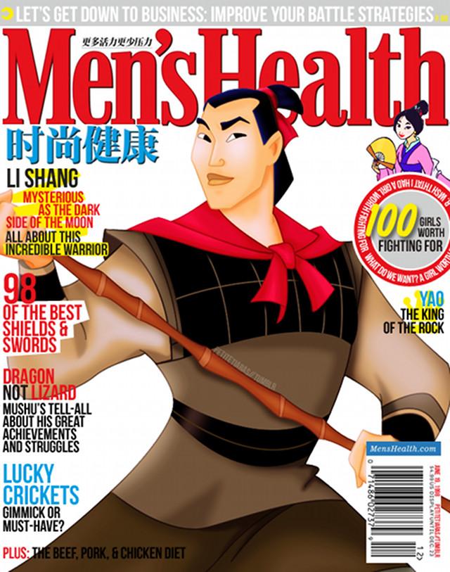 prince-magazine-5.jpg