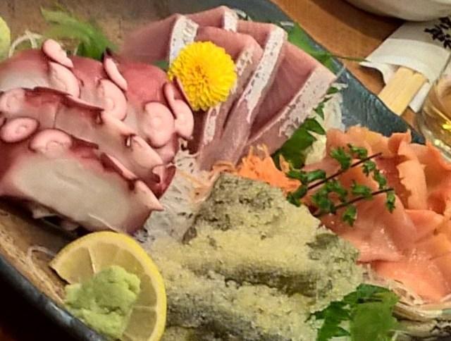 Essen in Japan immer ein Genuss: Eine etwas andere Sashimi-Platte