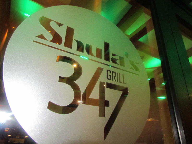 Shula's 347 Grill