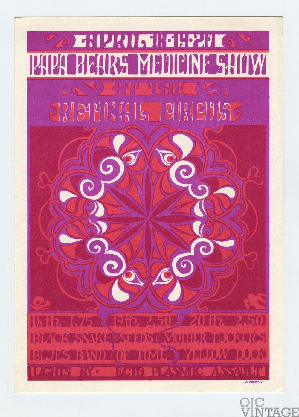 Retinal Circus Postcard 1968 Apr 18 Papa Bear's Medicine Show Vancouver Canada