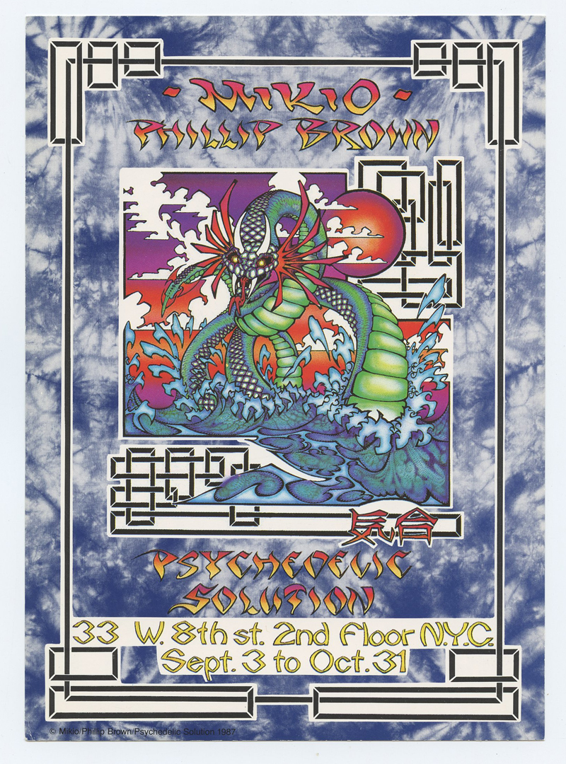 Phillip Brown Exhibit 1987 Sep 3 Psychedelic Gallery Postcard MIKIO