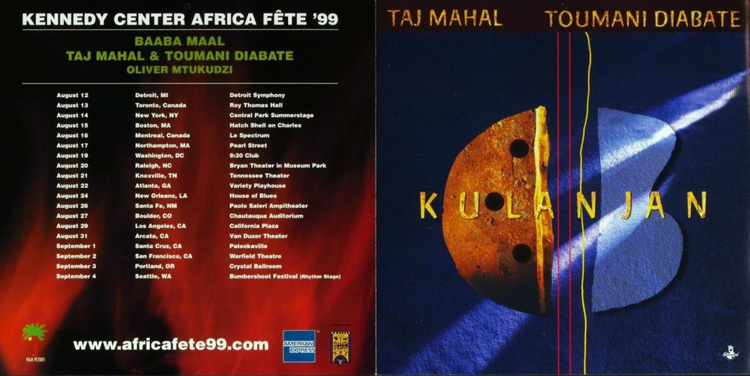 Africa Fete Poster Flat 1999 John F Kennedy Center Promo 12x12 6 sided